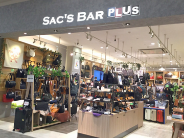 SAC'S BAR PLUS