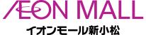 AEON MALL New Komatsu